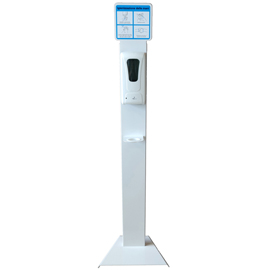 Dispenser automatico Gelly Plus - con piantana - bianco - 1 L - GBC